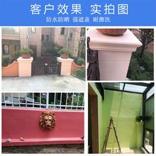 环耐久阳台防水防晒室外保外乳胶漆白色墙漆外墙涂料彩色墙面漆