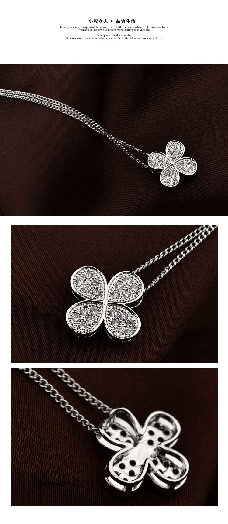 Womens electroplated alloy Necklaces NHLJ127382