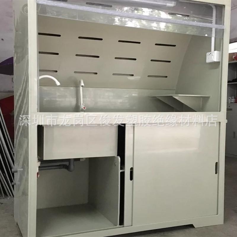 PP板加工抽风柜定制PP风机PP板材环保材料设备排风柜定制整版批发