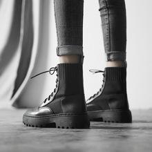 马丁靴女英伦风2019新款百搭春秋季单靴短筒厚底鞋秋款弹力短靴子
