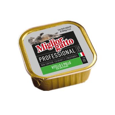 猫罐头意大利莫兰多专业风味系列风味酱-嫩牛肉和鸡肉100G可混批