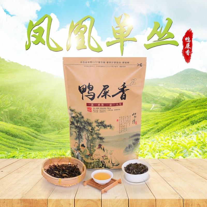 新茶凤凰单丛茶叶批发鸭屎香茶头浓香单枞厂家直销袋装乌龙茶500g