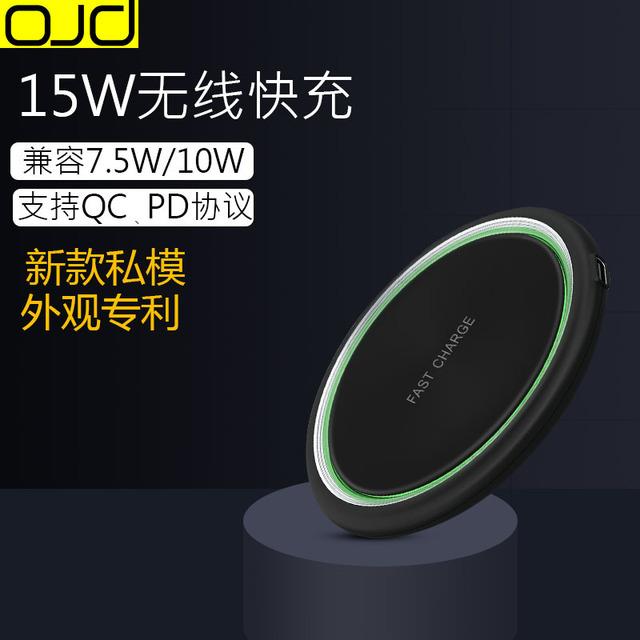 2019新款无线充电器适用苹果华为手机15w无线充快充可兼容10w7.5w