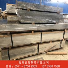 廠家直銷西南鋁5052鋁合金圓棒,5052鋁板切割到位,提供SGS報告
