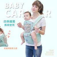 Aierbao детская переноска с двойным плечом четыре сезона многофункциональная дышащая детская переноска-переноска на талии заводской магазин
