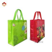 定制彩色环保袋 厂家生产防水覆膜哑光购物袋礼品无纺布袋子