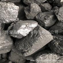 陜西神木煤 愉林煤 38塊 工業煤 有煙煤 狗頭塊