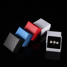 厂家直销高档首饰盒定制 耳环耳钉纸盒红色黑色戒指盒包装盒定做