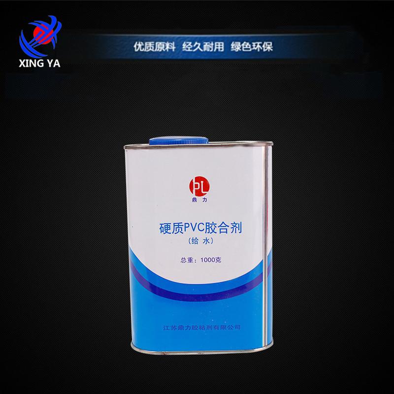 鼎力牌胶水 PVC-U排水管用胶水 upvc给水管材管件胶合剂管材连接