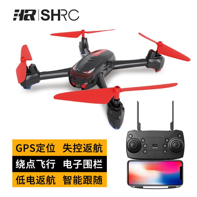 Drone retour à point départ - Ref 3424064 Image 2
