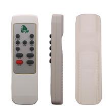 空氣消毒機紅外線遙控器臭氧除臭機果蔬解毒機遙控器廠家可定制