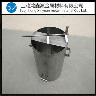 钛合金桶 冶金提炼桶 TA2耐腐蚀黄金提纯钛桶 钛坩埚 鸿鑫源钛业