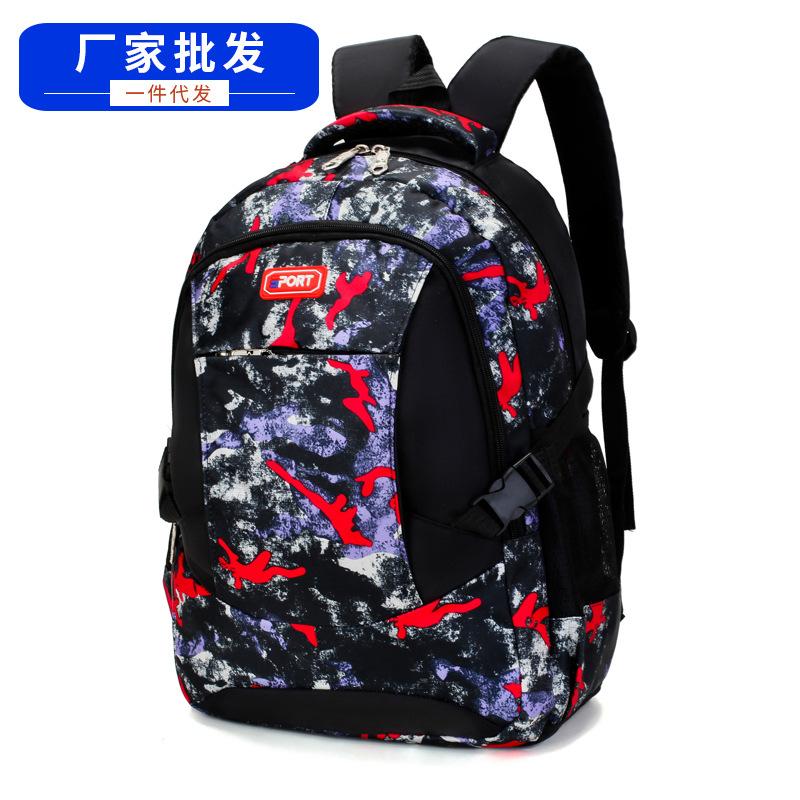 新款韩版撞色学生书包 户外防泼水电脑包 潮流时尚几何图案双肩包