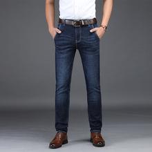 新款商务牛仔裤男夏季薄款宽松直筒男裤弹力修身休闲潮流男士裤子