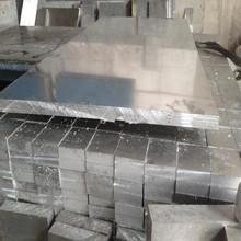 國標環保鋁板 2024-t351鋁板 2024鋁板20mm厚 25mm 35mm厚