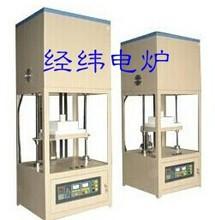 供應  銅管熱燒結升降爐 鐘罩爐 升降爐 氣氛升降爐  經緯電爐