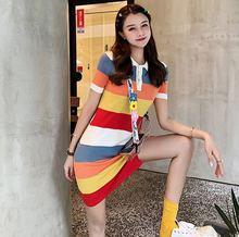 夏季新款彩虹条纹修身显瘦针织连衣裙女韩版学生甜美时尚短袖短裙
