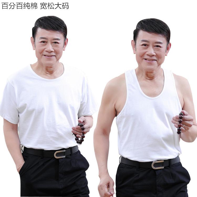 中老年男士短袖T恤纯棉汗衫背心宽松老头衫加肥加大居家爸爸装