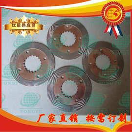 粉末冶金烧结离合器片|Powder Metallurgy Friction Plate|摩擦片