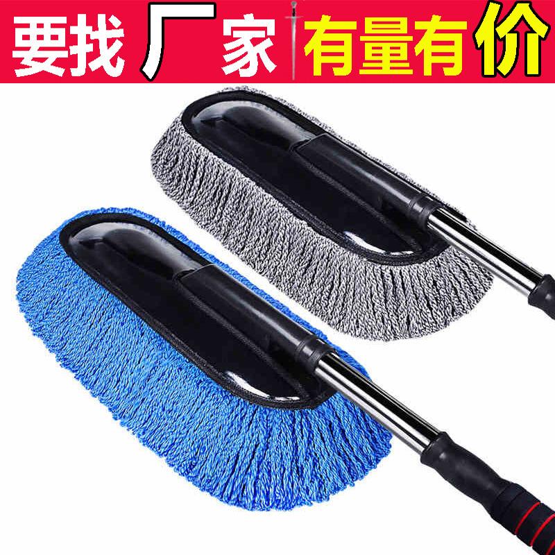 汽车用掸子除尘蜡刷擦车可伸缩洗车拖把刷子母套装洗车工具带包装