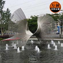 大型户外不锈钢景观雕塑定做 售楼部广场水景抽象风车雕塑装饰