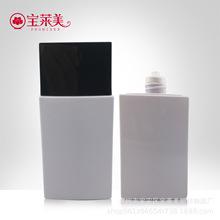 新款男士塑料pp擠壓瓶30g50g方形防曬霜瓶護手霜軟管隔離霜包材