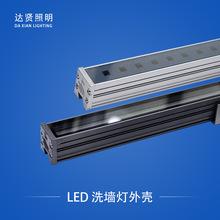 厂家批发热销LED洗墙灯外壳压铸铝合金户外防水城市亮化工程灯