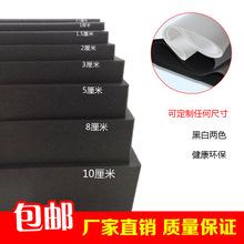黑色中高密度軟海綿大海綿塊吸水薄海棉片定制包裝厚泡沫白海綿墊