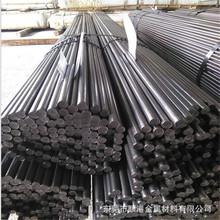 商家主营SUM21易车铁 进口钢材 SUM21易削切钢 圆钢 板材