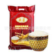 厂家直销 柬埔寨茉莉香米5kg 原装进口  茉莉香米 大米批发 新米