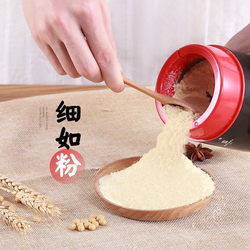 小型磨粉机不锈钢家用破粉碎咖啡磨豆机中药打粉机五谷杂粮研磨机