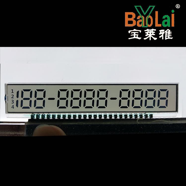 定制LCD液晶屏显示屏临时停车牌挪车号码牌TN全透温度电量液晶屏