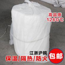 硅酸鋁陶瓷耐高溫毯玻璃纖維隔熱毯纖維針刺防火氈保溫棉耐火材料