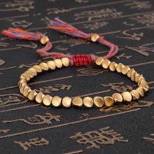 跨境新款飾品手工編織文玩線手鏈異形銅珠手鏈創意抽拉流蘇手繩