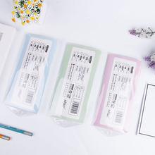 学生用品套装量角尺直尺学生考试用品彩色笔袋4件套