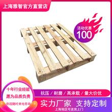 厂家直销胶合板熏蒸?#20449;?木质叉车木?#20449;?欧标?#20449;?可加工定做