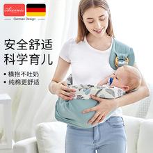 厂家直销婴儿背带背巾宝宝抱娃神器四季多功能透气网初生哺乳背袋
