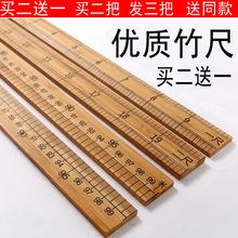 演示直尺教學用直尺1米長 數學演示米尺 100cm木質直尺 教師用