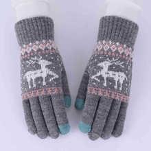 手套女冬天保暖秋季户外学生触屏加厚绒毛线针织棉五指男士骑行车