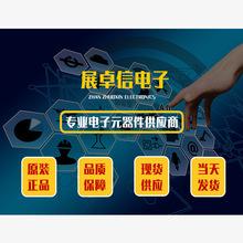 ADS1299IPAGR全新原裝TI 現貨特價 電子元器件供應商 請咨詢