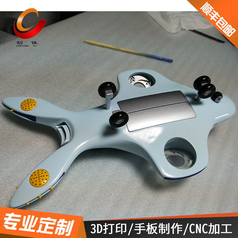 CNC手板模型/3D打印/硅胶 钣金打样/产品定制/五金加工