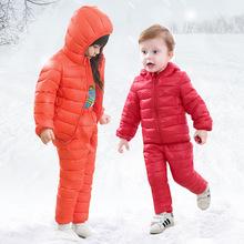 2019新款秋冬装中小童休闲保暖纯色套装儿童厚款羽绒棉服两件套