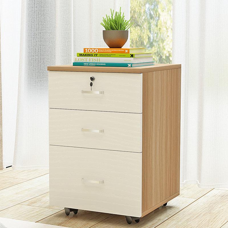 木质办公文件柜三抽屉带锁档案柜落地储物柜保密柜矮柜床头柜批发