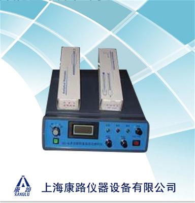 SG-6多功能直读式测钙仪 石灰剂量仪 钙镁含量测定仪SG