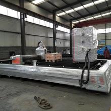 程煤金屬光纖激光切割機 碳鋼不銹鋼切割機 大型金屬激光切割機