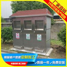 厂家定制供应不锈钢垃圾箱小区物业分类垃圾房环保垃圾桶