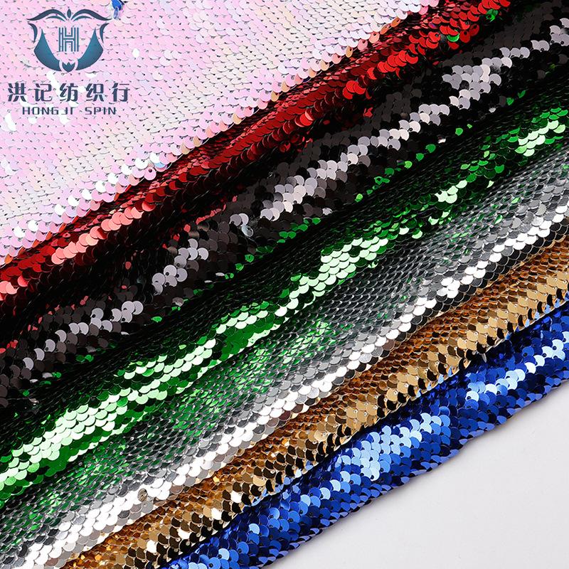 现货服装舞台布5mm绣花面料 5厘偏孔素色吊片亮片布时尚绣花布