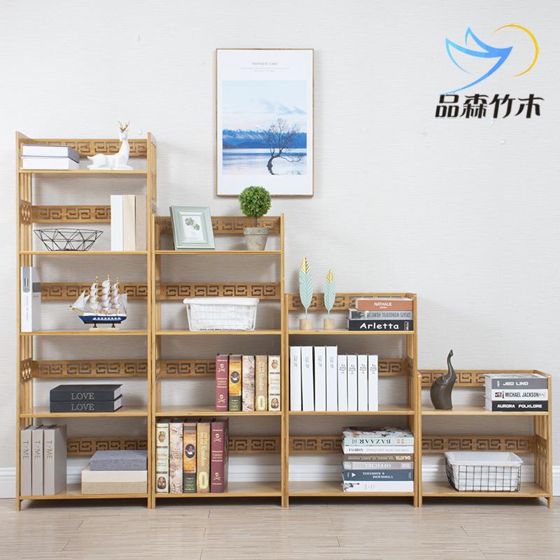 品森竹木桌面小书架学生二层简易实木落地式镂空书架茶色雕花书柜