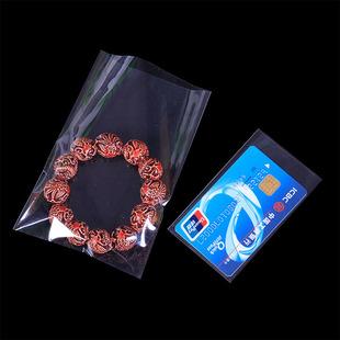 High transparent new material OPP plastic self-adhesive packaging bag OPP self-adhesive self-sealing plastic bag printing card head bag
