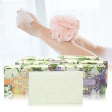 厂家直销FOMELE肤美乐研磨香皂深度滋润全身清洁肥皂